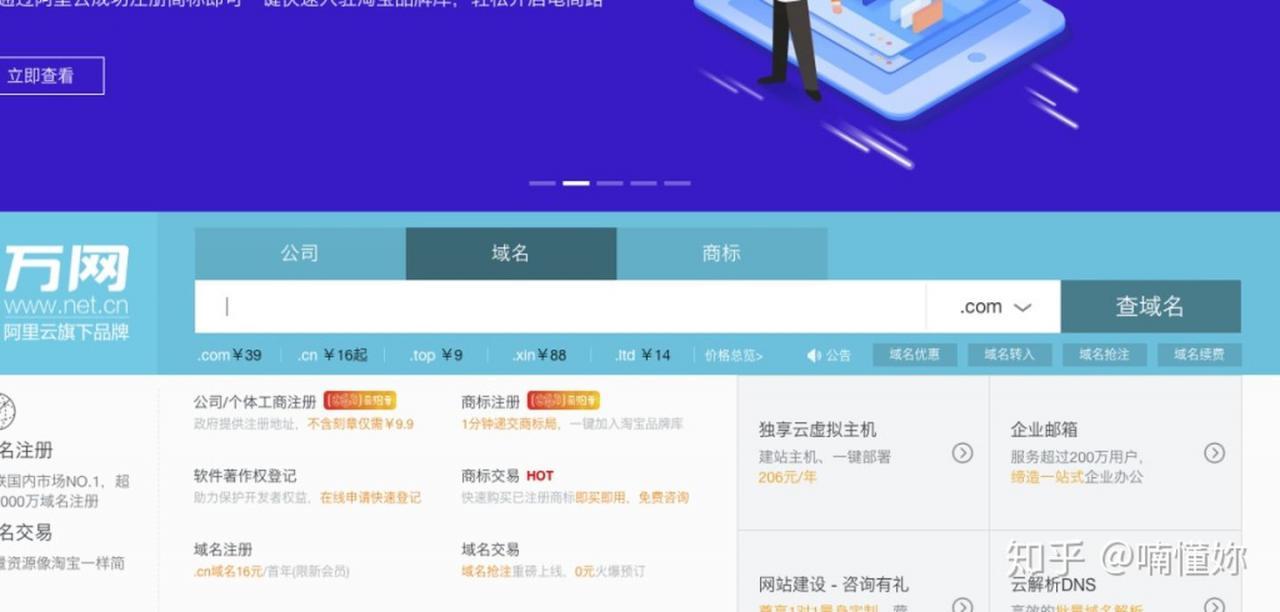 2020-3-19日更新,小白如何去做外贸自建站—(1.搭建网站篇)插图