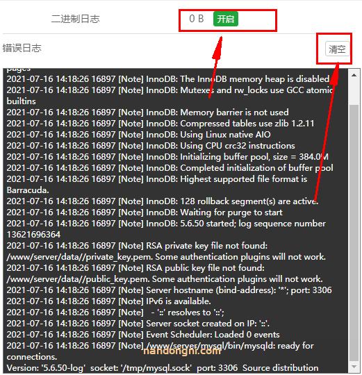 宝塔数据库无法启动:MySql server startup error 'The server quit without updating PID file '插图